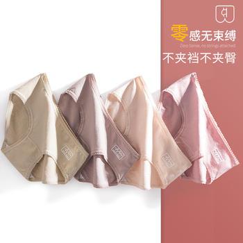 维妮芳 3条装棉舒适透气女士内裤中腰蕾丝边大码少女日系三角裤
