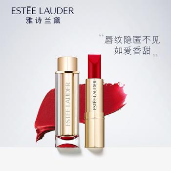 雅诗兰黛(Estee Lauder绝色魅惑唇膏3.1g
