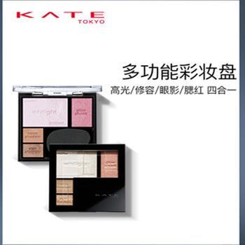 凯朵高光塑型彩妆盘KATE/凯朵高光塑型彩妆盘