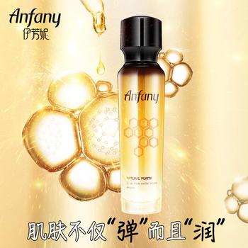 伊芳妮六胜肽蜂皇御蜜赋活乳液滋养补水保湿淡化细纹改善干燥肌肤