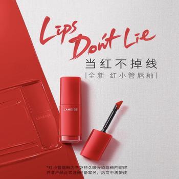 韩国•兰芝(LANEIGE)新品红小管唇釉  6g