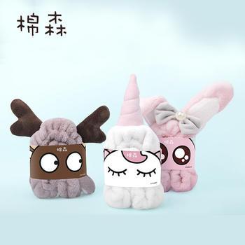 棉森法兰绒干发带束发带洗脸洗澡发箍可爱韩版