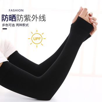 茜樱思 5双装冰氧防晒冰袖 户外薄款冰丝防紫外线袖套 多款可选