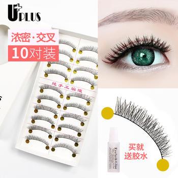 【送胶水】优家(UPLUS)浓密交叉款手工假睫毛10对装208
