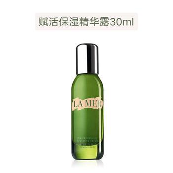 海蓝之谜(Lamer)赋活保湿精华露30ml