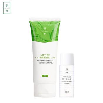 蜜梨 氨基酸柔润洁面乳+化妆水套装 温和清洁补水 不刺激