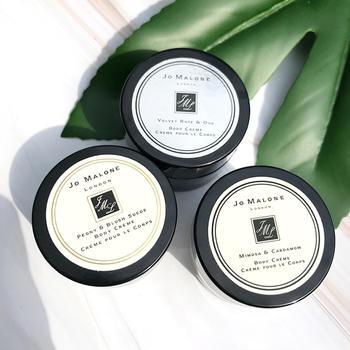 【多种香型可选】聚美直发 祖玛珑/祖马龙润肤乳霜 15ml 护体护手