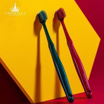 韩国尔木萄宽头牙刷情侣超细软毛家庭装旅行装两只组合装承认牙刷