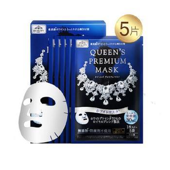 QualityFirst皇后的秘密凯丽芙日本钻石女王补水面膜提亮肤色修护5片