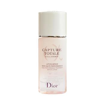 【国内专柜版小样】克丽斯汀迪奥Dior肌活蕴能精萃液50ml 保湿润泽