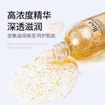 (买一送一)肌琳莎 24K黄金烟酰胺精华液 修复原液30ml抗皱保湿补水