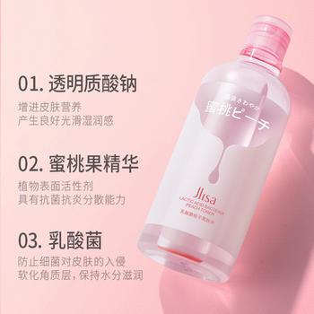 (500ml)肌琳莎 乳酸菌桃子柔肤水 爽肤水 修复肌底化妆水补水