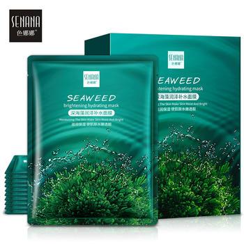 色娜娜 深海藻补水面膜保湿滋养嫩肤保湿收缩毛孔盒装面膜10片/1盒