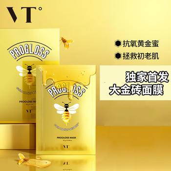 VT黄金蜜蜂蜜面膜女学生补水保湿美白韩国正品提亮肤色滋养 6片