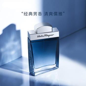 【任嘉伦代言】菲拉格慕(Ferragamo )梦中彩虹女士香水香氛
