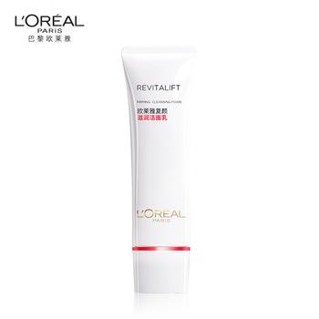 欧莱雅复颜氨基酸洗面奶 毛孔深层清洁洁面乳