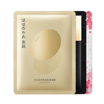 亲润 孕妇面膜贴清洁保湿淡黄面膜组合3片装