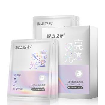 膜法世家极光抗氧化面膜10片 焕发极光/亮透美肌/抗氧亮肤