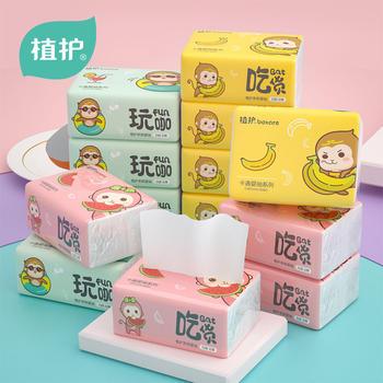 植护婴儿原木抽纸30包整箱装纸巾餐巾纸