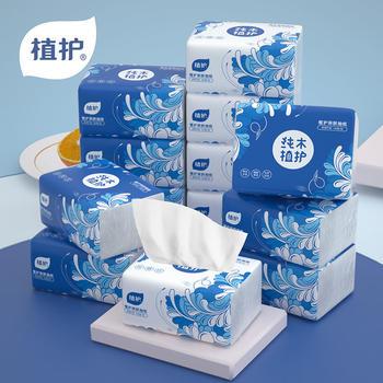 植护青花瓷抽纸24包整箱装纸巾家用卫生纸
