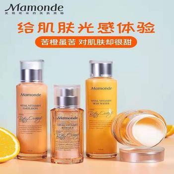 Mamonde韩国梦妆橙现活力肌臻享套装礼盒150ml*125ml*40ml*50ml