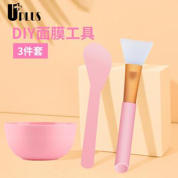 优家(UPLUS)DIY面膜工具组合套装自制面膜工具套装 面膜碗面膜