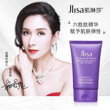 JLISA六胜肽丝滑弹弹美颈霜提亮肤色保湿补水水嫩光滑官方女