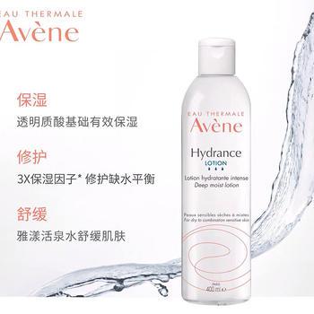 雅漾恒润柔肤保湿水400ml温和补水改善缺水舒缓敏感肌女护肤保湿水