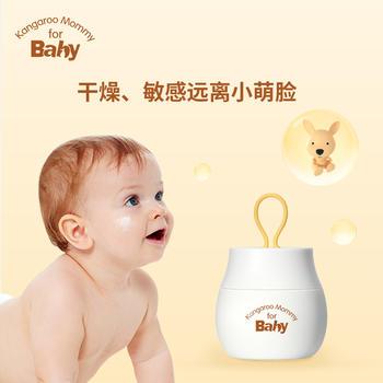 袋鼠比比 婴儿面霜滋润保湿润肤霜儿童护肤四季补水宝宝专用