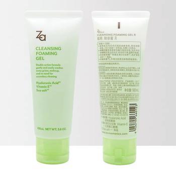2支装ZA姬芮卸妆蜜100ml两只深层清洁温和卸妆乳啫喱卸淡妆彩妆