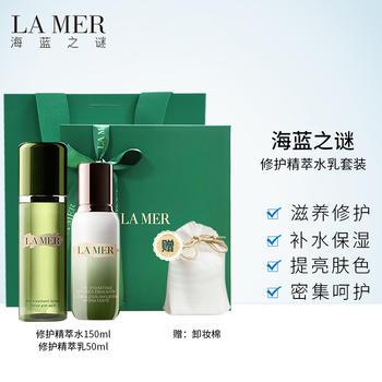 海蓝之谜(LAMER) 精萃液150ml+精萃乳50ml  保湿滋养 盈润肌肤
