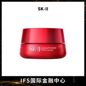 SK-II赋能焕采眼霜大眼眼霜提拉眼部黑眼圈细纹淡化正品保湿15g