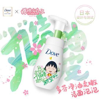 Dove/多芬净油柔嫩洁面泡泡160ml氨基酸慕斯保湿洁面乳洗面奶